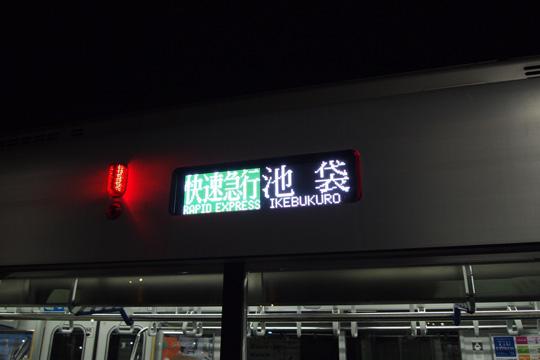 20100207_tobu_50090-04.jpg