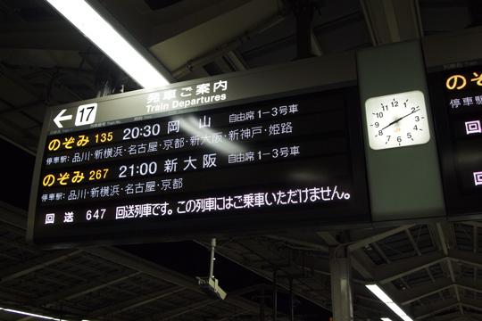 20100207_tokyo-01.jpg