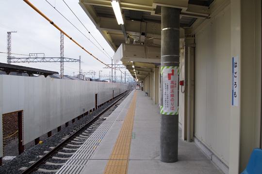 20100214_hagoromo-11.jpg