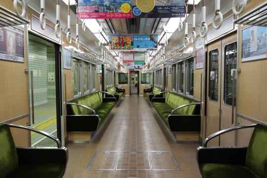 20100214_hankyu_7300-in02.jpg