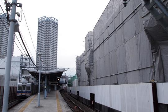20100214_izumi_otsu-01.jpg