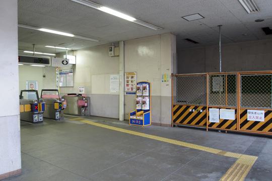 20100214_takaishi-04.jpg