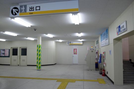 20100214_takaishi-09.jpg