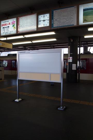 20100221_fuse-01.jpg