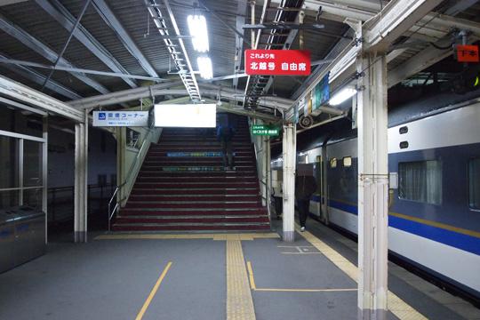 20100228_itoigawa-04.jpg