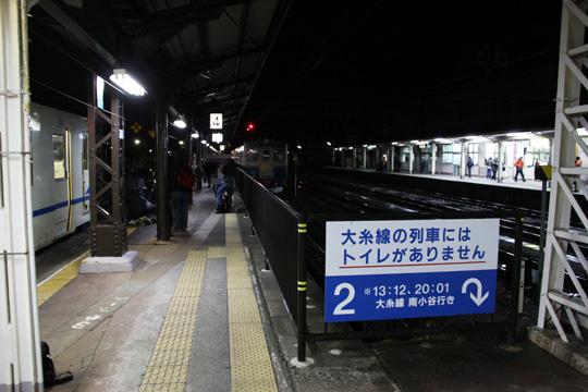 20100228_itoigawa-06.jpg