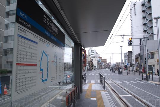 20100228_kokusai_kaigijo_mae-01.jpg