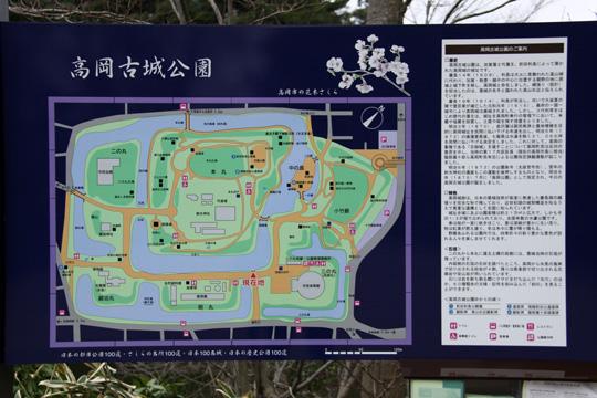 20100228_takaoka_castle-02.jpg