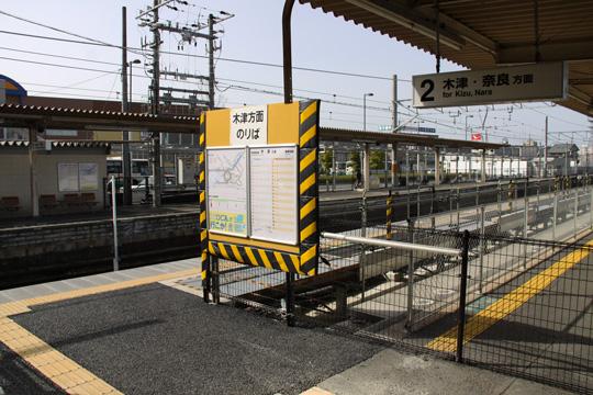 20100314_hosono-02.jpg