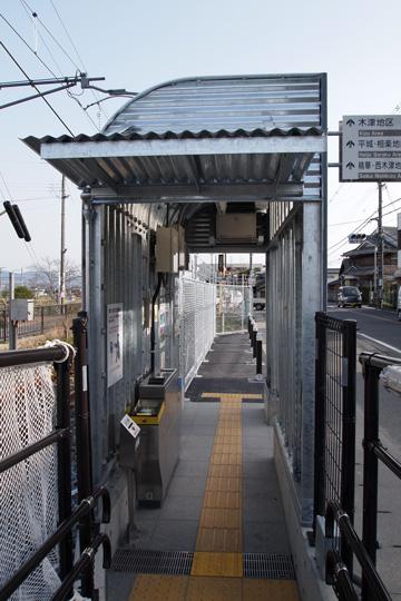 20100314_shimokoma-06.jpg
