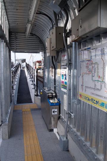 20100314_shimokoma-07.jpg