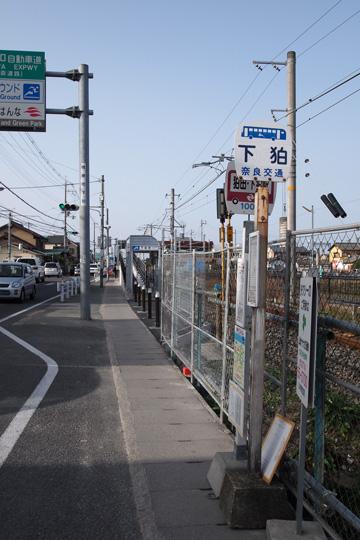 20100314_shimokoma-08.jpg