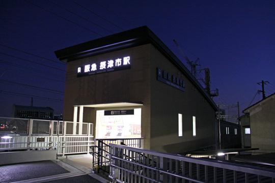 20100321_settsu_shi-03.jpg