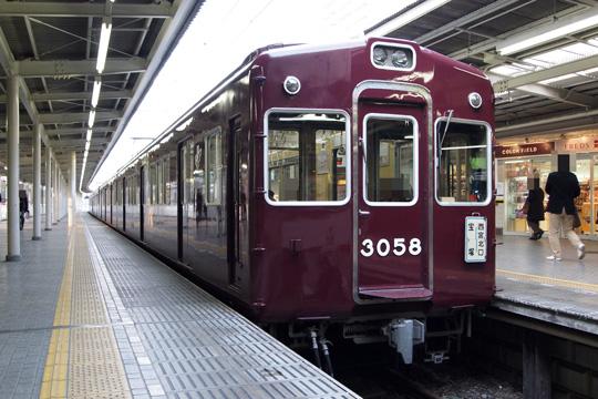 20100328_hankyu_3000-01.jpg