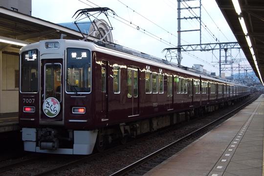 20100328_hankyu_7000-01.jpg