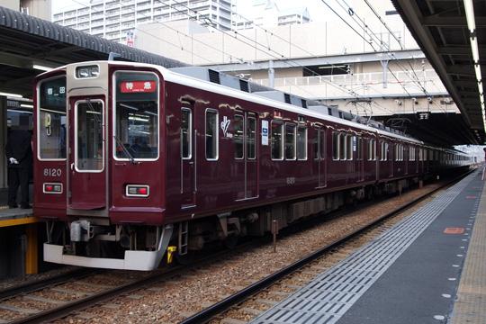 20100328_hankyu_8000-01.jpg