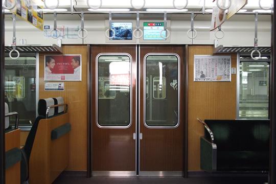 20100328_hankyu_9300-in01.jpg