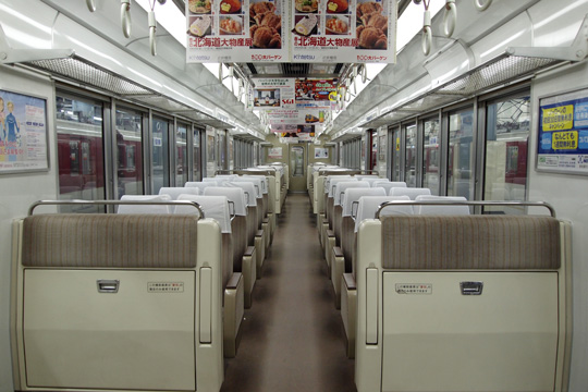 20100328_kintetsu_5200-in01.jpg