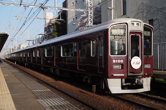20100404_hankyu_9000-01.jpg