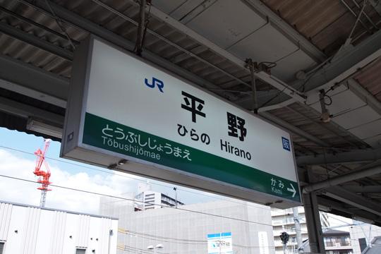 20100410_hirano-01.jpg