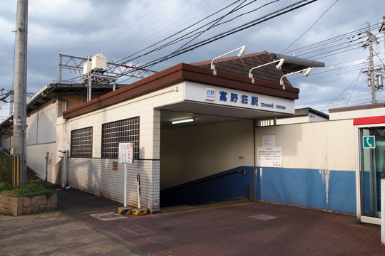 20100410_tonosho-01.jpg