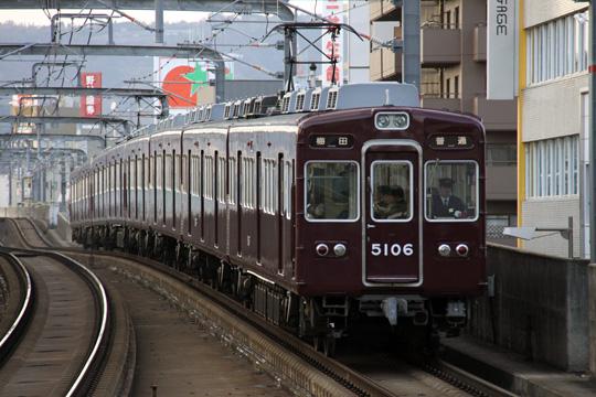 20100417_hankyu_5100-01.jpg