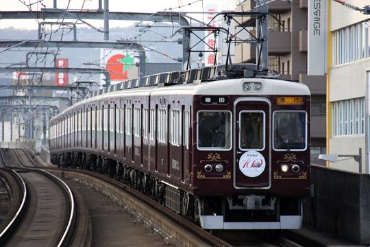 20100417_hankyu_6000-01.jpg