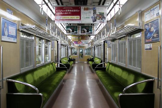 20100417_hankyu_7000-in01.jpg
