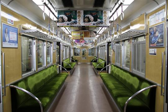 20100417_hankyu_7000-in02.jpg