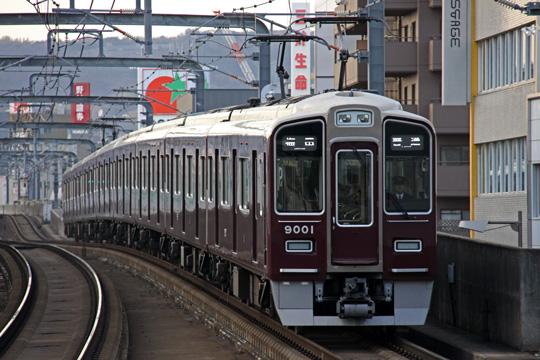 20100417_hankyu_9000-01.jpg