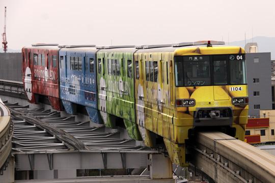 20100418_osaka_monorail_1000-01.jpg