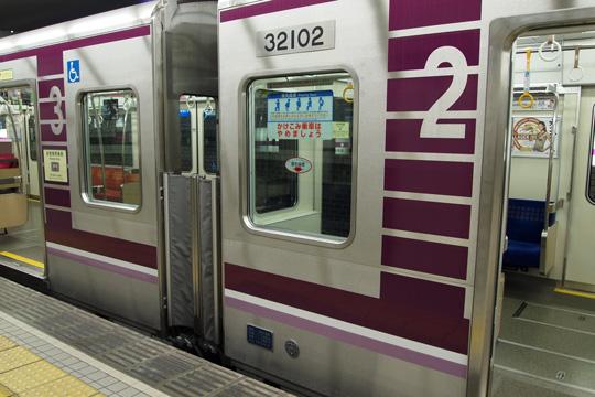 20100418_osaka_subway_30000-02.jpg