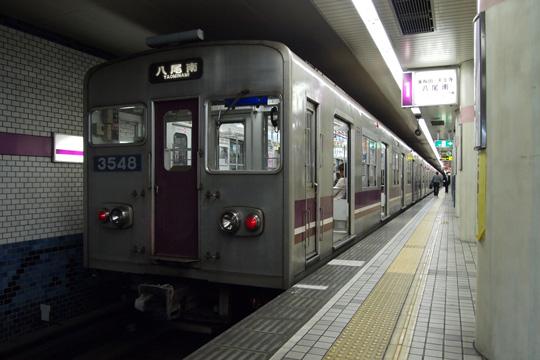 20100418_osaka_subway_30al-01.jpg