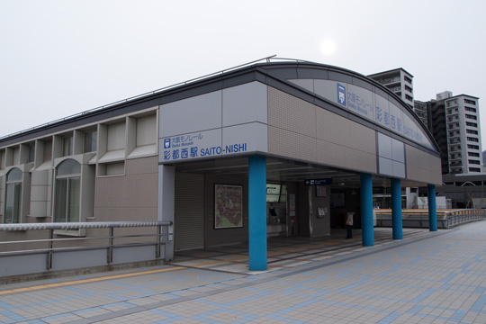 20100418_saito_nishi-01.jpg