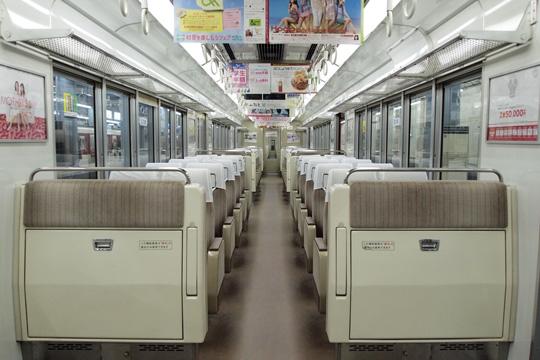20100424_kintetsu_5200-in01.jpg