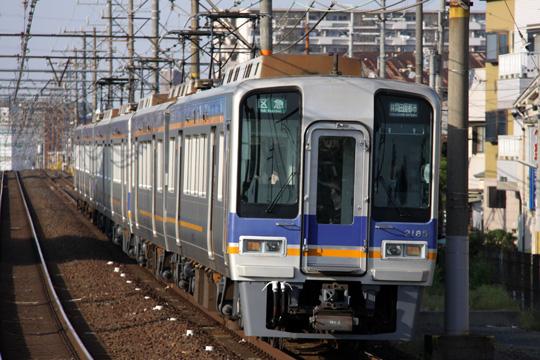20100425_nankai_2000-01.jpg