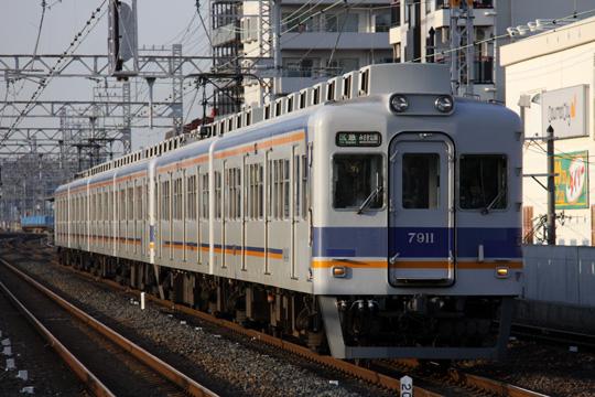 20100425_nankai_7000-01.jpg