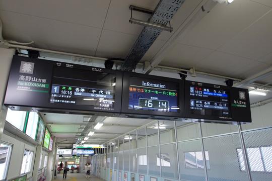 20100425_sakai_higashi-02.jpg