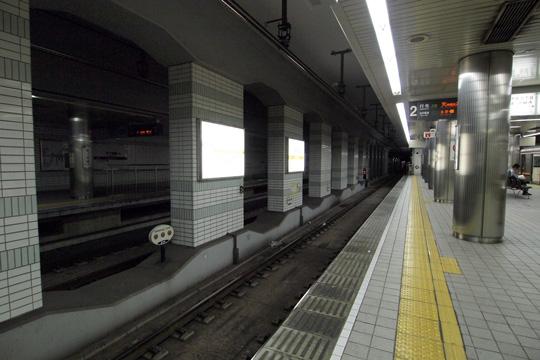 20100425_tengachaya-01.jpg