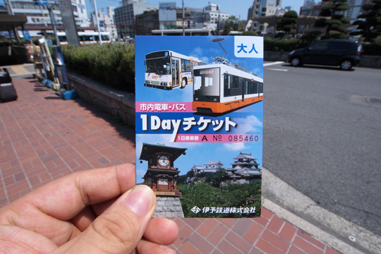 20100501_iyotetsu_1day-01.jpg