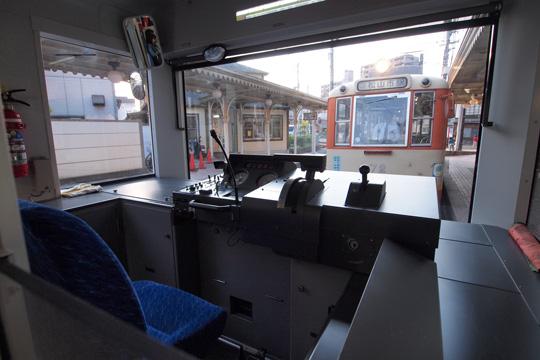 20100501_iyotetsu_m2100-cab01.jpg