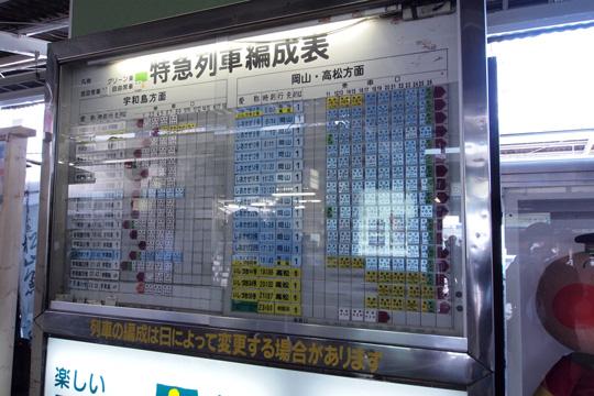 20100501_matsuyama-02.jpg