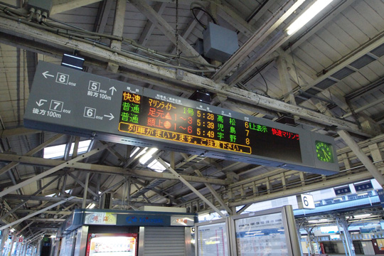 20100501_okayama-01.jpg
