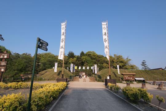 20100501_yuzuki_castle-01.jpg