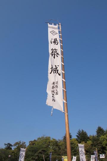 20100501_yuzuki_castle-04.jpg