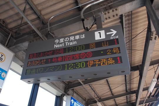 20100502_imabari-05.jpg
