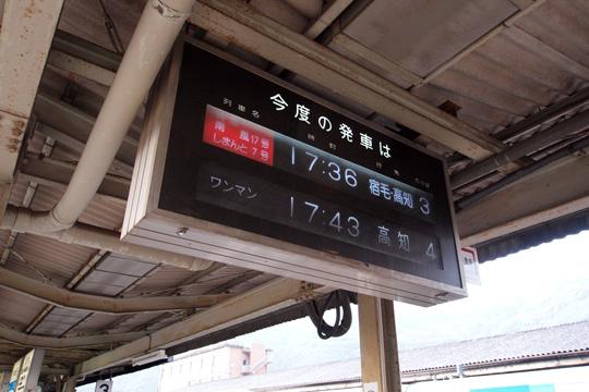 20100503_awa_ikeda-01.jpg