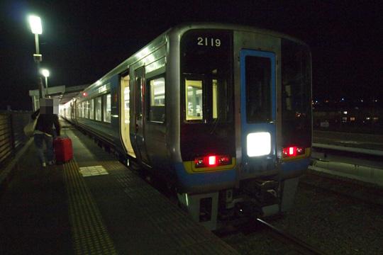 20100503_jrshikoku_2000-01.jpg