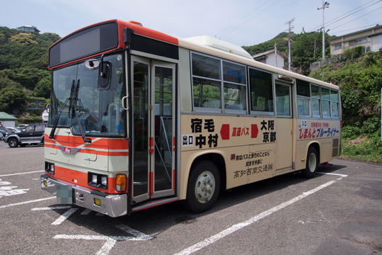 20100504_kochi_seinan_bus-03.jpg