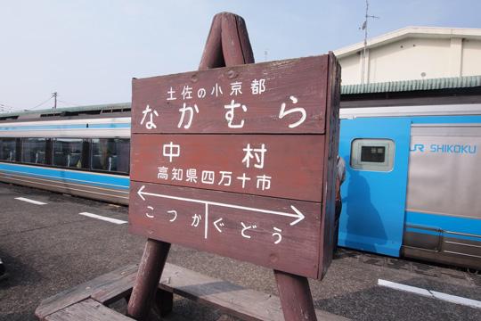 20100504_nakamura-01.jpg